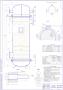 Вертикальный теплообменник 325-ТН-17,5-4-2