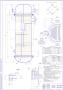 Вертикальный теплообменник 400-ТН-24-3-2