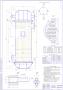 Вертикальный теплообменник 600-ТН-32-2-2
