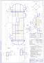 Вертикальный теплообменник 600-ТН-65-4-4