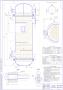 Вертикальный теплообменник 800-ТН-208-6-2
