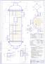 Вертикальный теплообменник 800-ТН-219-6-1