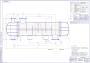 Горизонтальный теплообменник 600-ТН-79-4-4