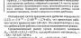 Задача (махп) 5 технологические параметры дробилки