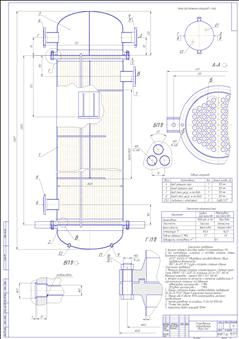 Двухходовой теплообменник вертикальный Уплотнения теплообменника КС 04 Минеральные Воды