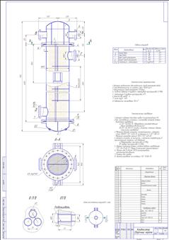 Теплообменник 600 шестиходовой пластинчатые теплообменники теплоконтроль
