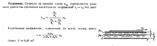 решение задач из сборника куколевского